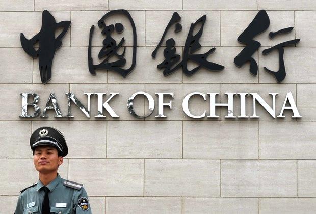 banco-de-china-1