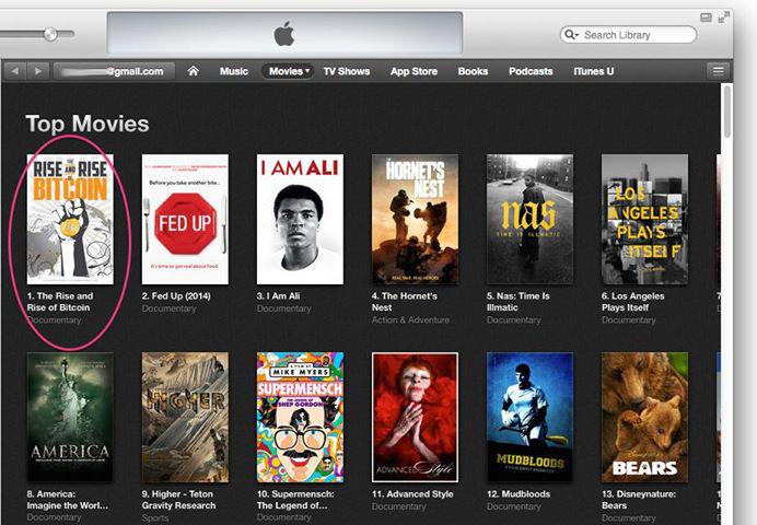 Movie 1 iTunes