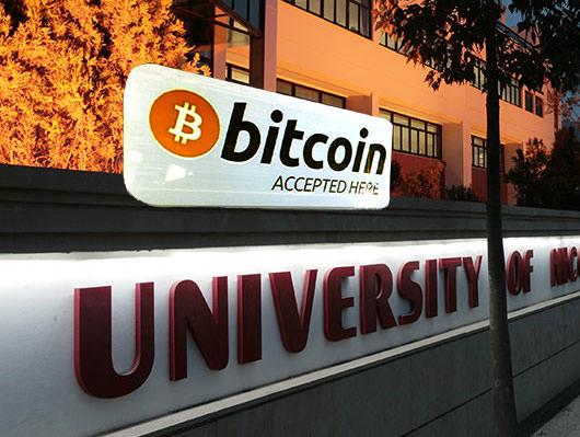 Cyprus-university-bitcoin
