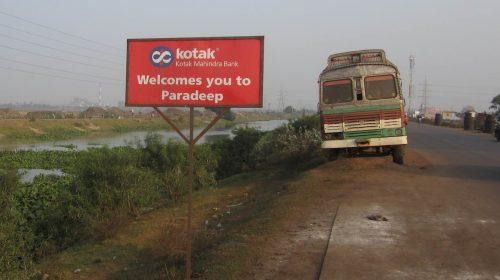 kotak india criptomonedas wikimedia