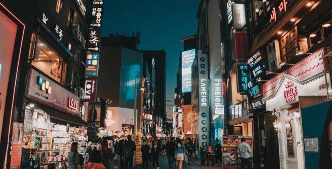 Corea del Sur regula criptos Unsplash