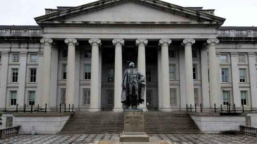 El departamento del tesoro de EE UU 0 CC BY SA 4.0 por Sealy j via Wikimedia