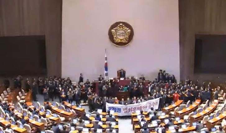 Corea del Sur Asamblea Nacional Youtube