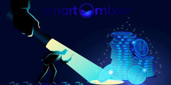 smartmixer