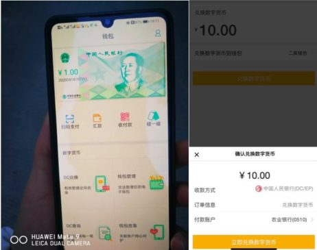 bancos-estatales-probarán-Yuan-Digital