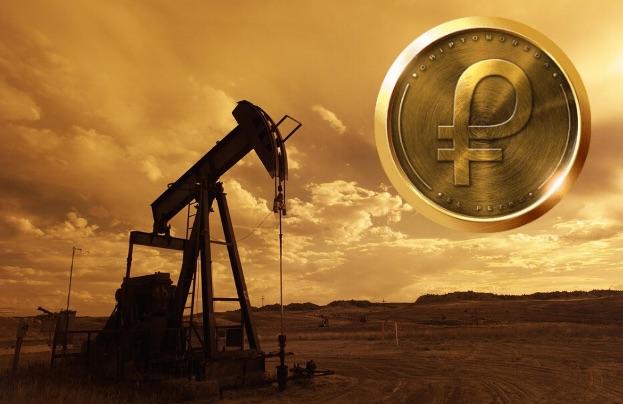 precios de petróleo y petro