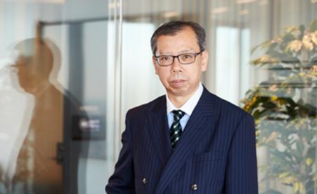 Inoue banco central de Japón