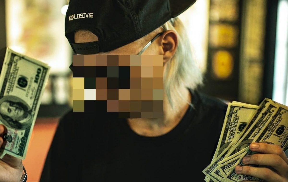 nakamoto-censura-unsplash-min