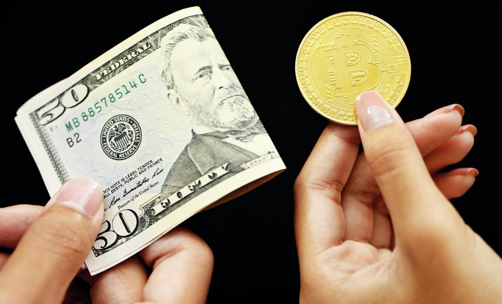 1 bitcoin ron)