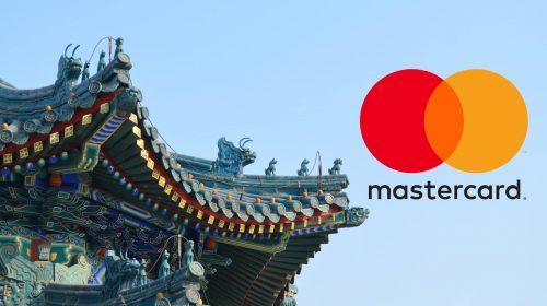 china-mastercard-unsplash-canva